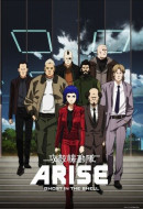 Ghost in the Shell: Arise Alternative